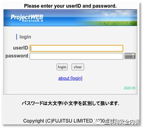 供应商被黑,日本政府大量敏感数据泄露