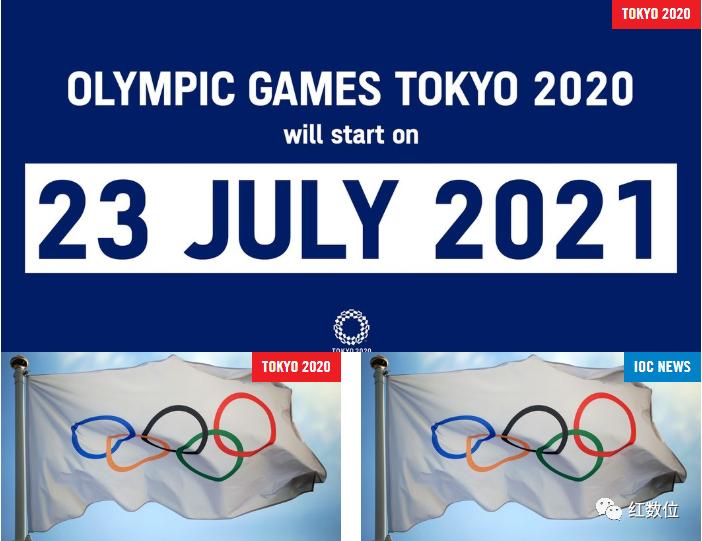 日本专家:俄黑客组织将攻击东京奥运会