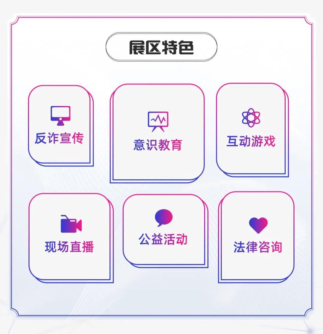 新耀东方·2021上海网络安全博览会6月27日开幕!
