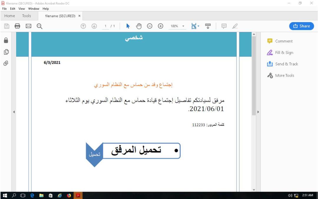 TA402组织针对中东各国政府传播LastConn恶意软件