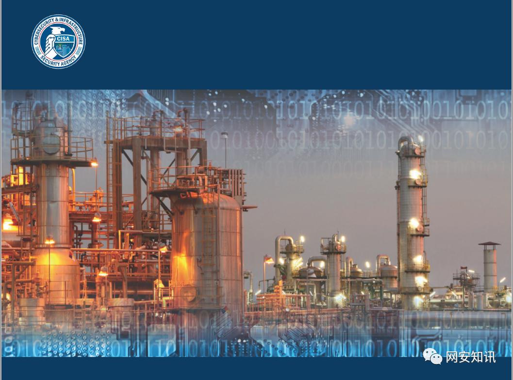 美国土安全部发布化工行业网络安全框架实施指南