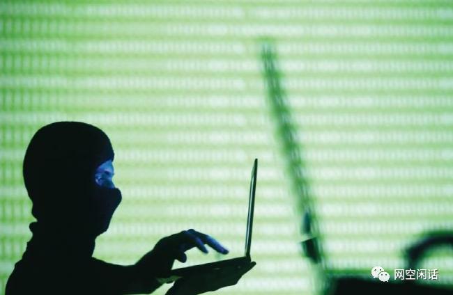 伊朗针对西方的秘密网络战计划被曝光