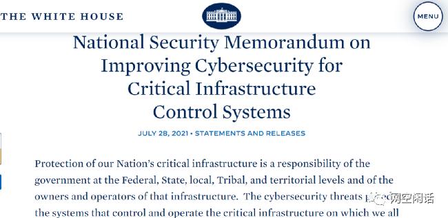 拜登总统签发改善关键基础设施控制系统网络安全备忘录