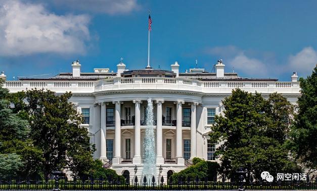 """白宫召开""""网信""""工作推进会,试图推动公私合作网络安全对抗新形势"""