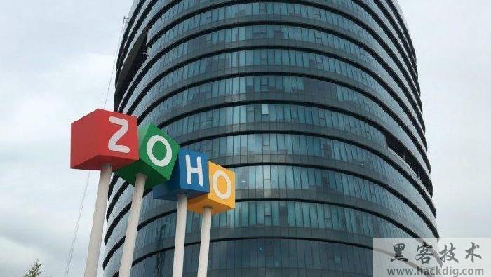 Zoho_headquarters_in_chennai-e1631825473201.jpeg